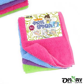 純色棉質擦拭巾/抹布(4入)