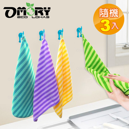 OMORY 超吸水條紋擦手巾40*x40cm(隨機3入)